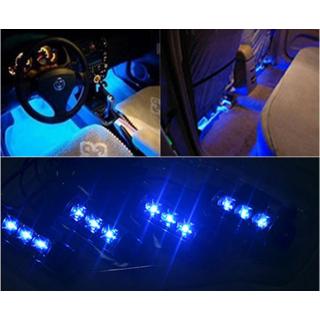 Latest Car Blue Led Atmosphere Light - Exclusive Launch