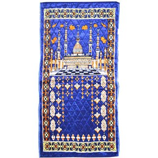 Janamaz / Prayer Rug / for offering namaz