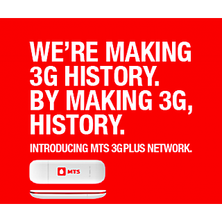 Mts Wifi Pepaid Data Card