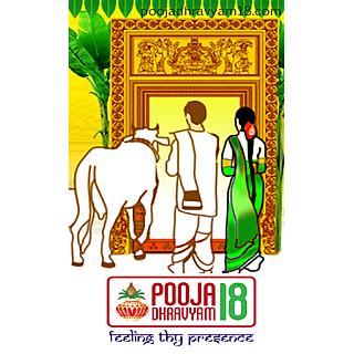 Gruhapravesam Pooja Samagri Kit