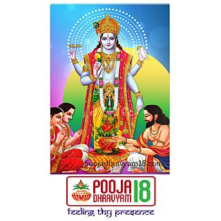 Satyanarayana Vratham Pooja Samagri Kit