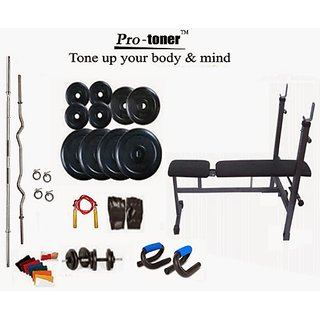 Protoner Weight Lifting Package 20 Kgs + 5' Straight + 3' Curl Rod + Inc/Dec/Flat 3 In 1 Bench + P.Bar
