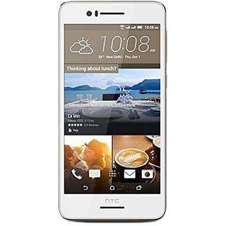 Buy HTC 2PQ8100 (2 GB/16 GB/White) Online @ ₹18800 from ShopClues