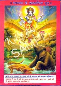 Safalta Ke Adhyatmik Sutra