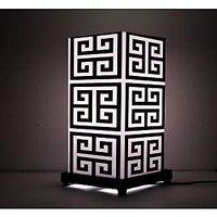 black  white Table Lamp