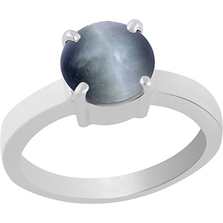 5 Ratti Natural Cat's Eye (Lehsuniya) Gemstone Silver Ring