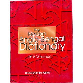 The Modern Anglo-Bengali Dictionary, Vol.4