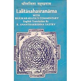 Lalita Saharanama With Bhaskararaya'S Commentary