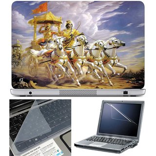 Finearts Laptop Skin - Bhagwat Geeta With Screen Guard And Key Protector - Size 15.6 Inch