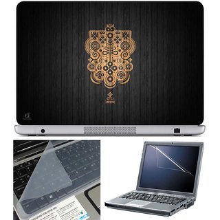 Finearts Laptop Skin - Brown Logo On Black Wooden With Screen Guard And Key Protector - Size 15.6 Inch