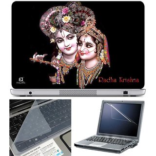 Finearts Laptop Skin Radha Krishna With Screen Guard And Key Protector - Size 15.6 Inch
