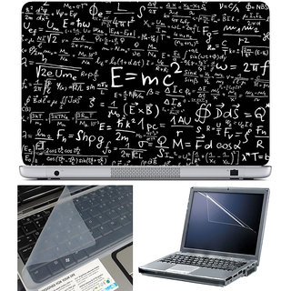 Finearts Laptop Skin 15.6 Inch With Key Guard & Screen Protector - Emc2 Black