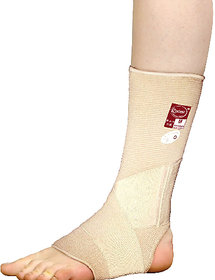 Vitane Perfekt Ankle Support/Ankle/Pain/Sprain/tendon