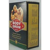 BODY GROW CAPSULE - PACK OF 60 CAP