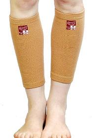 Vitane Perfekt Calf Support (Pair)/Calf Muscle Cramp/Ache/Strain
