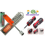 Combo Of Multipurpose 36 Pcs Screwdriver Set With In-build Torch