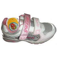 Boys Sports Shoes With Partywear Look No-1105