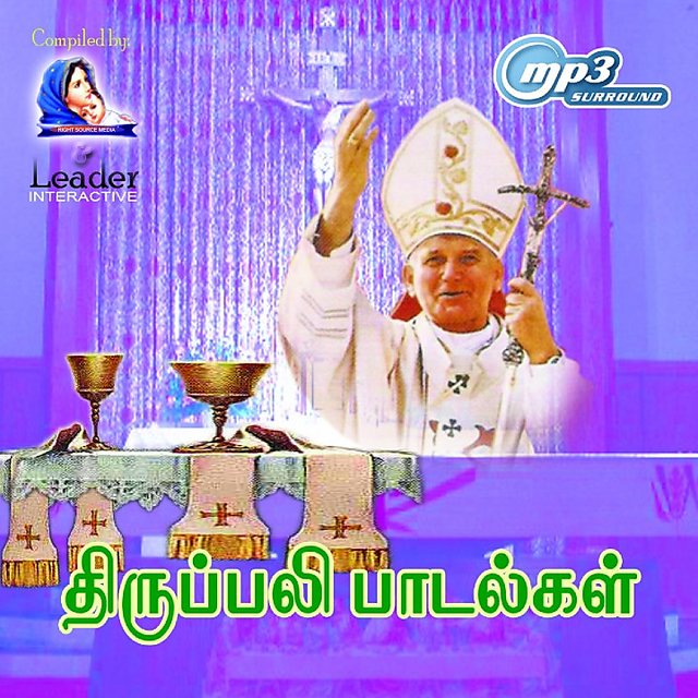 Catholic Holy Mass Songs Collection - Tamil by RS