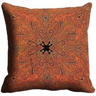 meSleep Rusty Cushion Cover (20x20)
