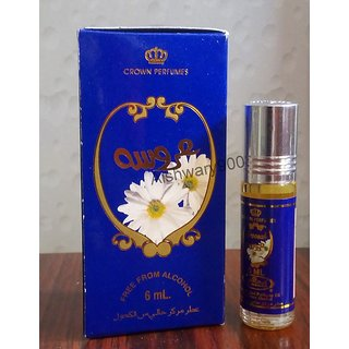 Al-Rehab Aroosh Attar /ittar 6ML Alcohol FREE Perfum With Rol-On Easy