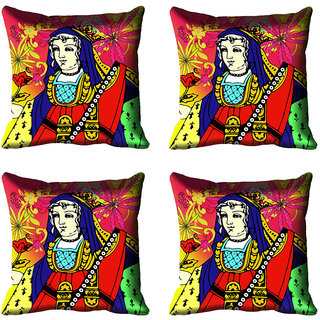 meSleep Abstarct Digital Printed Cushion Cover (16x16)