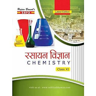 Chemistry For Class XI