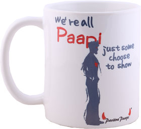 Pavitra paapi White Coffee Mug (ppmg-05)