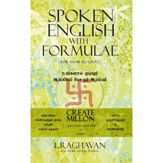 SPOKEN ENGLISH WITH FORMULAE- For Tamil Readers