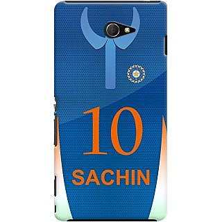 Kasemantra Sachin Jersey Case For Sony Xperia M2
