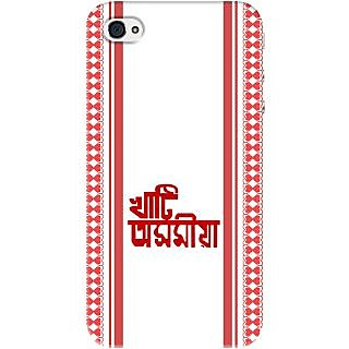Kasemantra Assamese Gamucha Case For Apple Iphone 4, Apple Iphone 4S