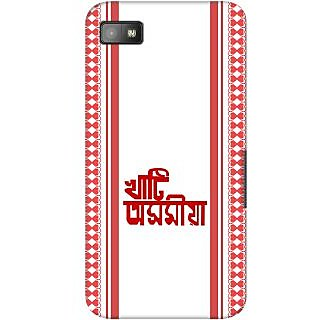 Kasemantra Assamese Gamucha Case For Blackberry Z10