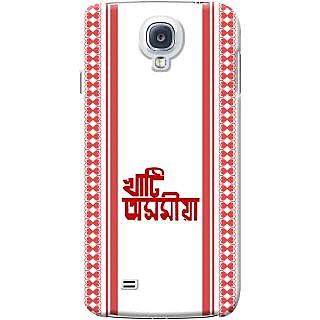 Kasemantra Assamese Gamucha Case For Samsung I9500 Galaxy S4