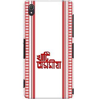 Kasemantra Assamese Gamucha Case For Sony Xperia Z3