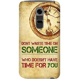 Kasemantra Dont Waste Time Case For Lg G2