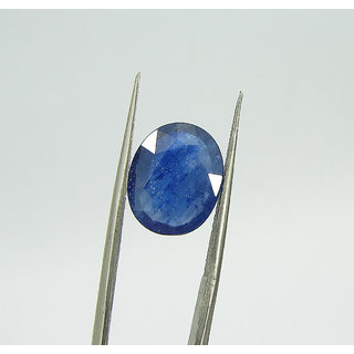 8.75 Ratti Natural Round Shape  Blue Sapphire (Neelam) Gemstone