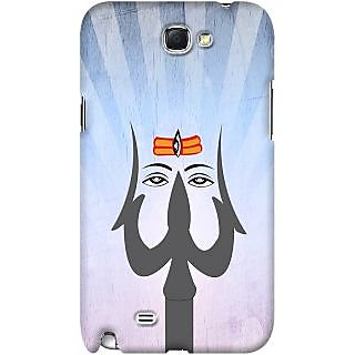 Kasemantra Third Eye Case For Samsung Galaxy Note 3 N9000