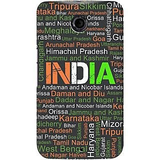Kasemantra My India Typo Case For Google Nexus 6