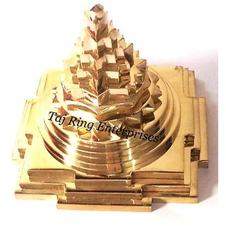 Brass Shree Yantra 6