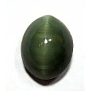 Cat's Eye Oval Cabochon 6.05 Carat