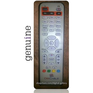 Buy Remote Control for digicable cable tv set top box New