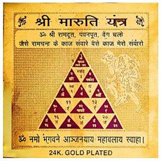 Shri Maruti Yantra 3.5x3.5 inch