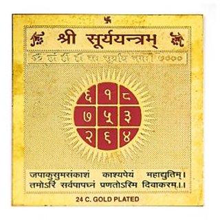 Shri Surya Yantra 3.5x3.5 inch