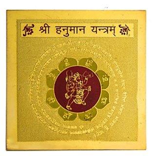 Shri Hanuman Yantra Yantra 3.5x3.5 inch