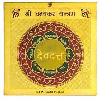Shri Vasykar Yantra 3.5x3.5 inch