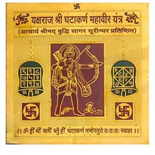 Shri Yashraj Shri GantaKarn Mahavir Yantra 3.5x3.5 inch