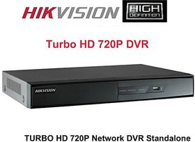 Hikvision CCTV Security System With Turbo DS-7204HQHI-E1 4CH DVR