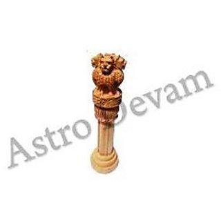 Ashok Stambh - Height 20cm