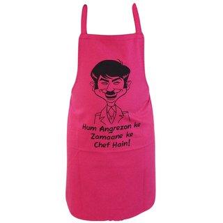 Jailor Tribute Kitchen Apron