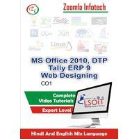 MSOffice+DTP+Tally+Web Designing Video Tutorials DVD By Zoomla Infotech (Hindi-English Mix Language DVD)
