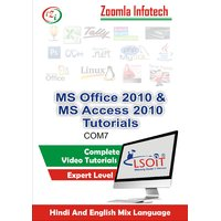 MS OFFICE+ MS ACCESS Video Tutorials DVD By Zoomla Infotech (Hindi-English Mix Language DVD)